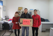 春节慰问品-通汇公司
